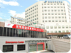Hallym University Chuncheon Sacred Heart Hospital